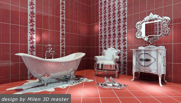 project-bathroom4