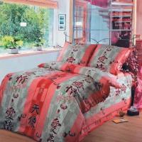jap-bedding18