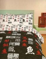 jap-bedding3