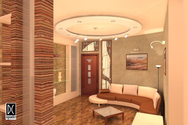 project-livingroom-DC7