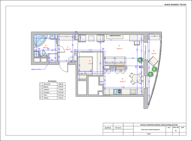apartment6-10