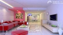 project-livingroom-red-n-white17