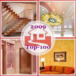 top-100-constructions