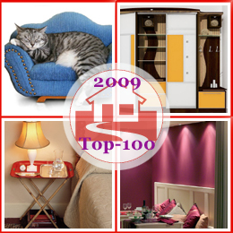 top-100-furniture-light