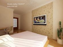 apartment31-4-3