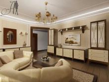 project-luxury-livingroom-ardiz4-2