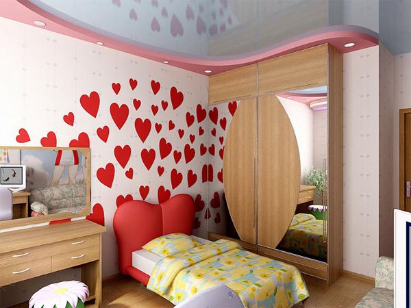 project46-kidsroom