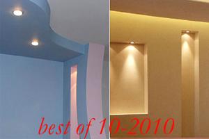 best12-all-about-gypsum-plasterboard-collage
