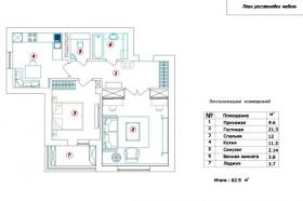 apartment79-plan-after