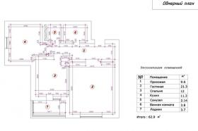 apartment79-plan-before