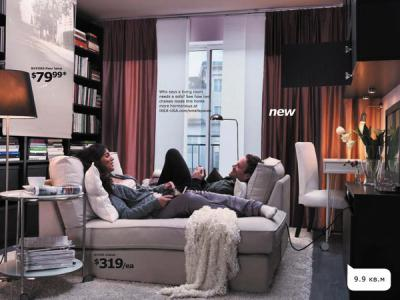 ikea-2012-catalog-review-small-space1