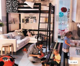 ikea-2012-catalog-review-small-space2