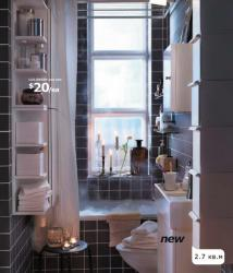 ikea-2012-catalog-review-small-space5