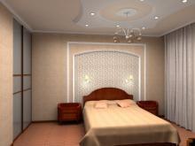 project-bedroom-headboard-wall-n-room