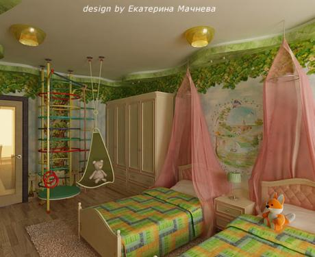 project21-kidsroom2-1