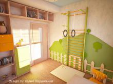 project21-kidsroom3-3