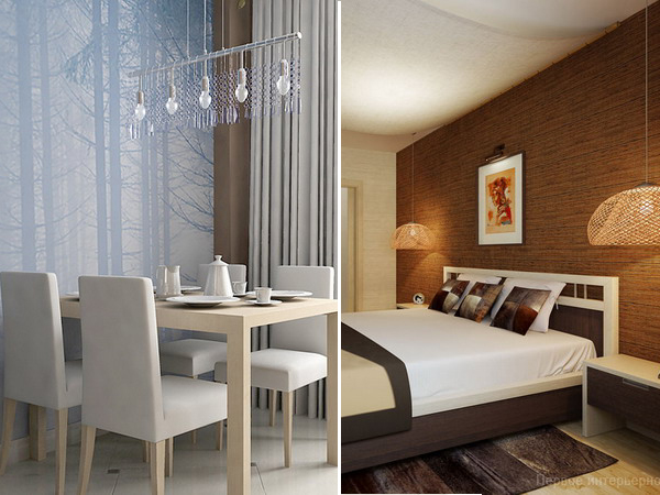 apartment138