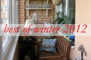 best11-smart-russian-balcony-contest-by-ikea