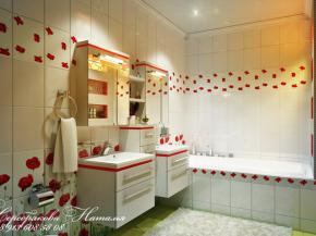 apartment147-4-bathroom1