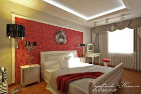 apartment147-5-bedroom1