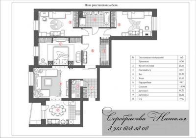 apartment147-plan