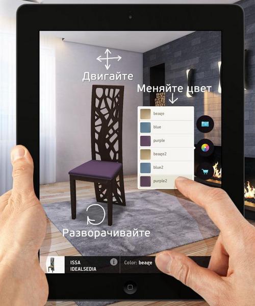 fingo-app-for-ipad