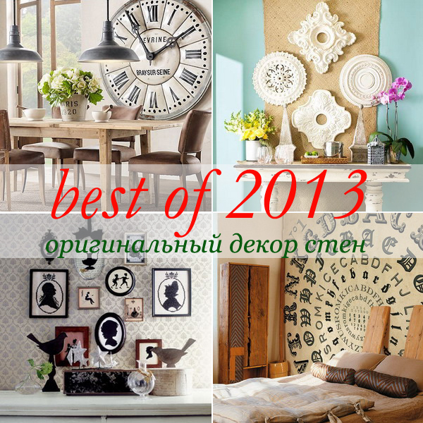 best-galleries-in-2013-issue3