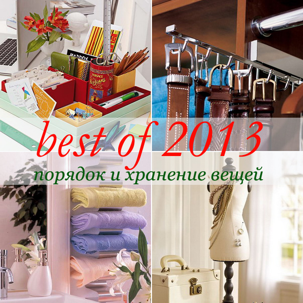 best-galleries-in-2013-issue4