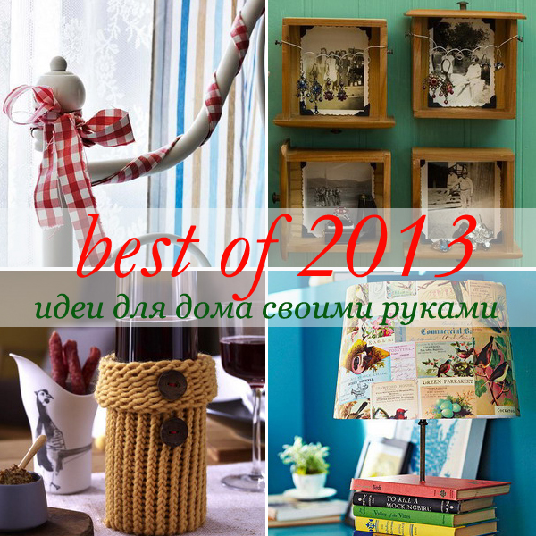 best-galleries-in-2013-issue6