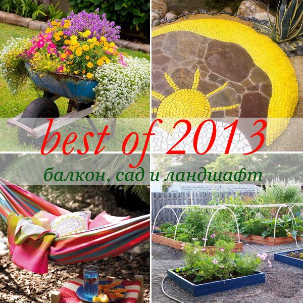 best-galleries-in-2013-issue7