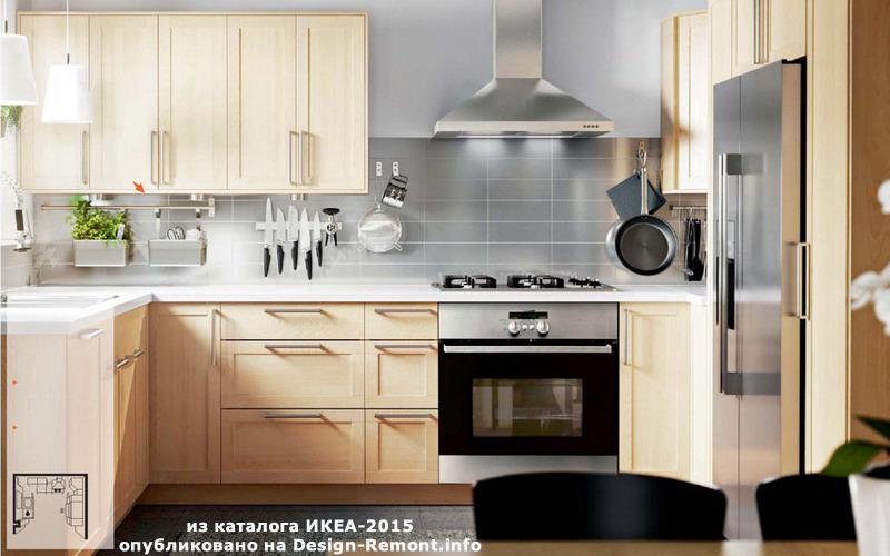 ikea-2015-catalog-kitchen5