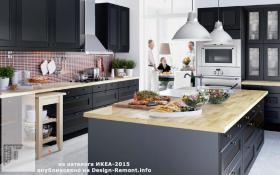 ikea-2015-catalog-kitchen7