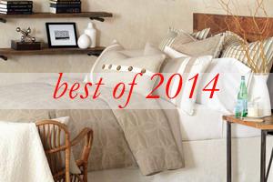 best-2014-bedroom-ideas2-modern-elegance-bedrooms-in-beige-shades