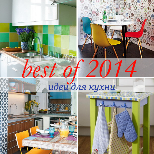 best-galleries-2014-kitchen-ideas