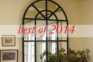 best-2014-decor-ideas2-arched-mirrors-interior-solutions
