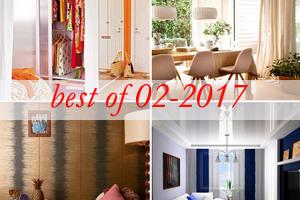 best7-to-low-ceilings-look-visually-higher