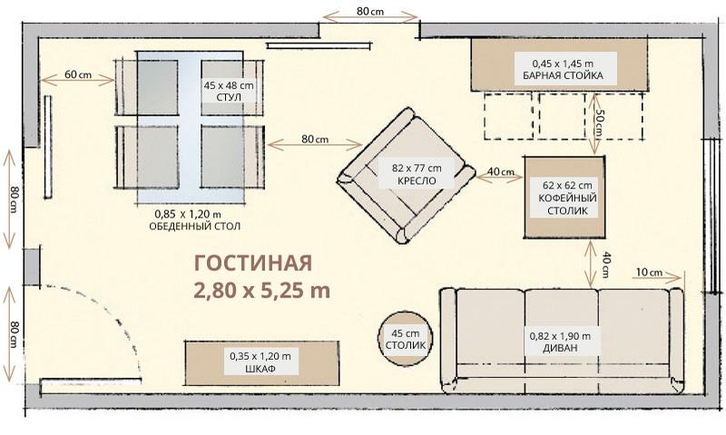 ergonomic-rules-in-small-apartment-1-livingroom
