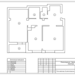 apartment134-3-plan-before.jpg