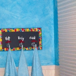 bathroom-for-kids-wall15.jpg
