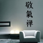 black-stickers-decor-voyage7