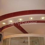 ceiling-vipceiling1.jpg
