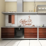 coffee-stickers-theme-in-interior4.jpg