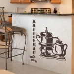 coffee-stickers-theme-in-interior5.jpg