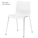 creative-young-family-apartment-ikea-products1