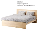 creative-young-family-apartment-ikea-products10