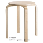 creative-young-family-apartment-ikea-products12