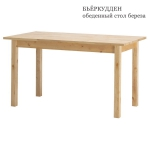 creative-young-family-apartment-ikea-products2
