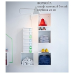 creative-young-family-apartment-ikea-products4
