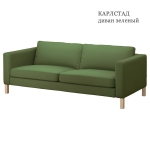 creative-young-family-apartment-ikea-products6