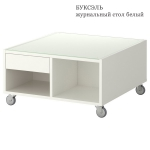 creative-young-family-apartment-ikea-products7